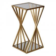 Uttermost 24723 - Uttermost Janina Gold Dimensional Accent Table